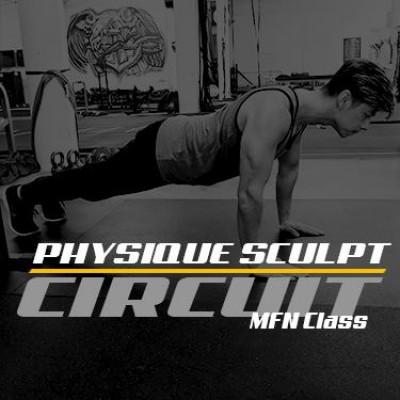 [CIRCUIT-BASED CLASS] MFN Physique Sculpt - Saturdays 12 pm