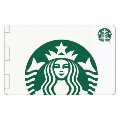 Starbucks Gift Card ($50)